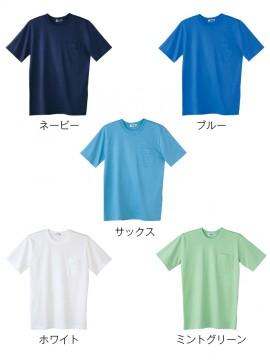 JC-10 半袖Tシャツ カラー一覧