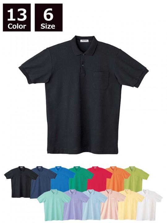 抗菌防臭 半袖ポロシャツ