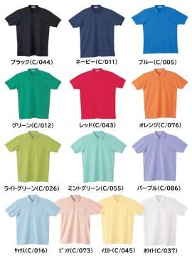JC-17 抗菌防臭半袖ポロシャツ カラー一覧