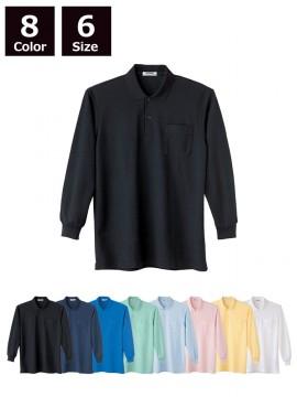抗菌防臭 長袖ポロシャツ