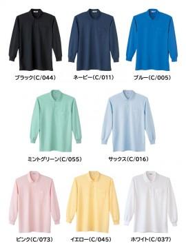 JC-18 抗菌防臭長袖ポロシャツ カラー一覧