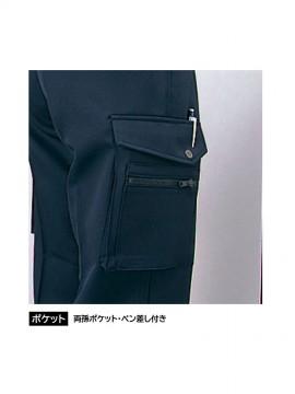 JC-315 ストレッチ カーゴパンツ ポケット