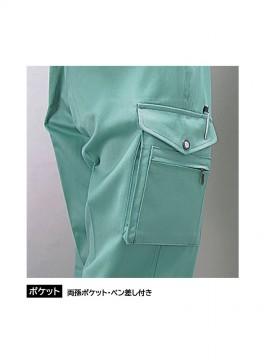 JC-432 ツータックカーゴパンツ ポケット