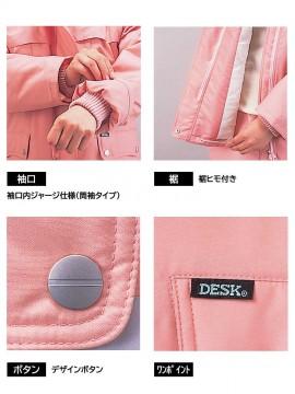 JC-560 防寒レディース コート(フード付) 袖口・裾・ボタン・ワンポイント