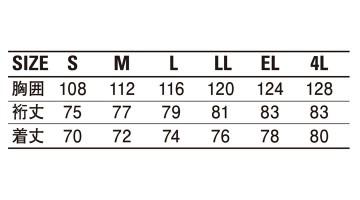 JC-560 防寒レディース コート(フード付) サイズ表