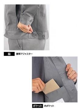 JC-750 ジャンパー 脇・ポケット