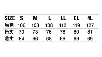 JC-833 低発塵製品静電スモック(レディース) サイズ表