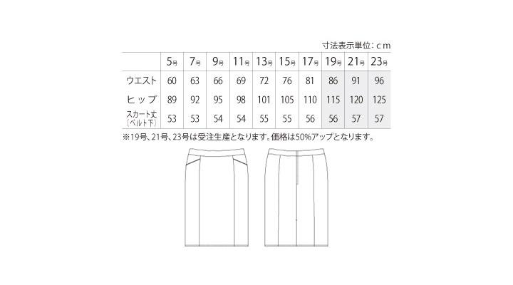 AR3877_size.jpg