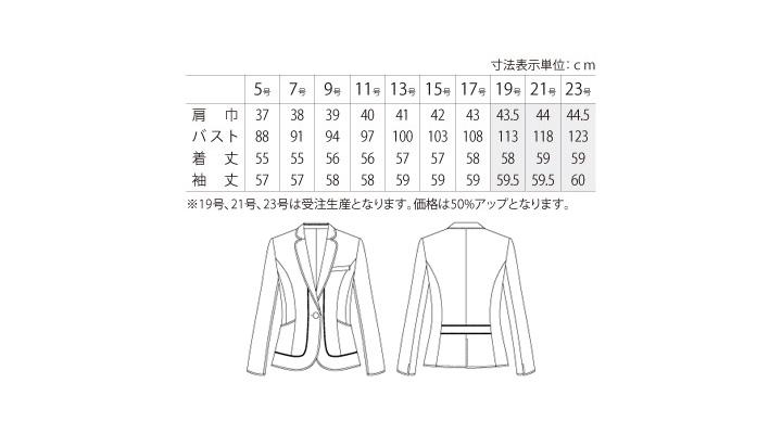 AR4454_size.jpg