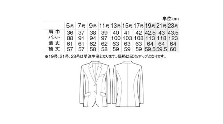 AR4855_size.jpg