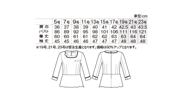 AR4887_size.jpg