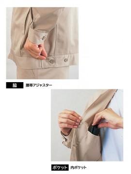 JC-3100 ジャンパー 脇 ポケット