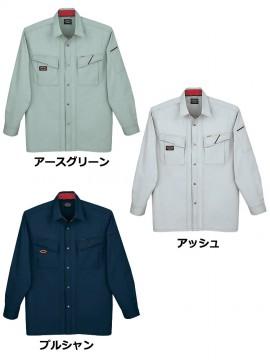 JC-47204 長袖シャツ カラー一覧