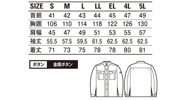 47204_size.jpg