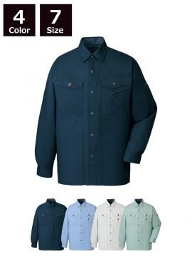 清涼長袖シャツ