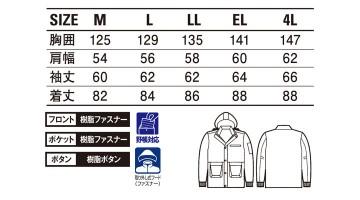 JC-48013 ダブルライナー防寒コート(フード付) サイズ表