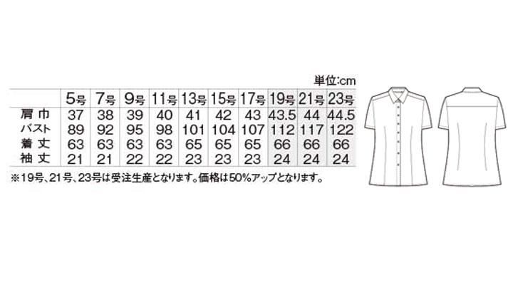AR1688_size.jpg