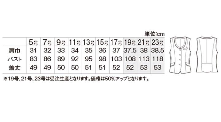 AR2815_size.jpg