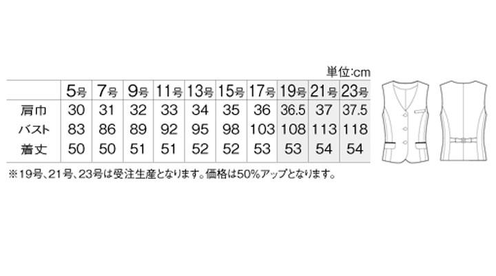 AR2862_size.jpg