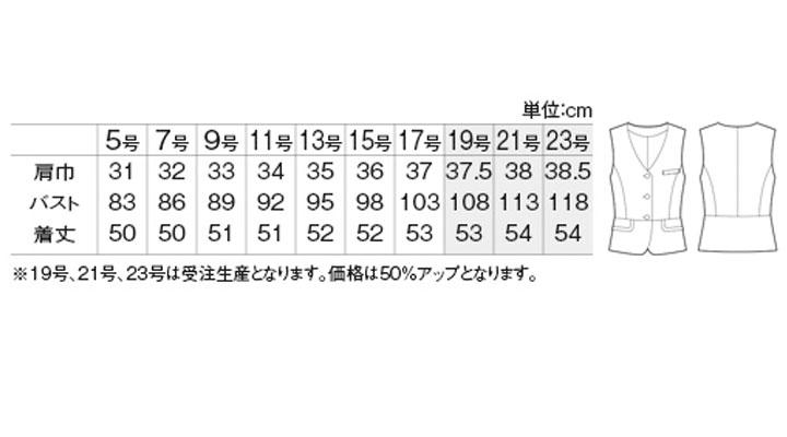 AR2871_size.jpg