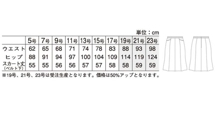 AR3433_size.jpg