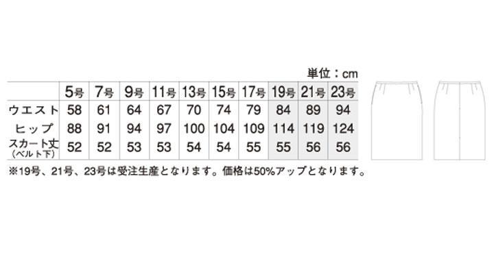 AR3814_size.jpg