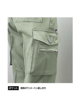 JC-4420 製品制電ストレッチカーゴパンツ ポケット