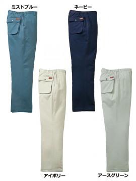 JC-48091 防寒パンツ カラー一覧