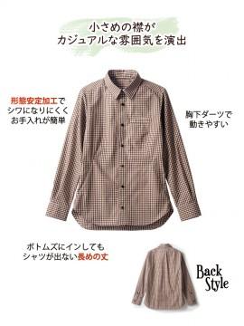 BW2504 シャツ(長袖) 拡大画像グレー