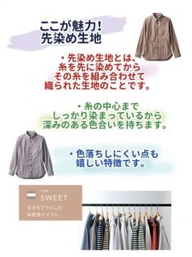 BW2504 シャツ(長袖) バックスタイル