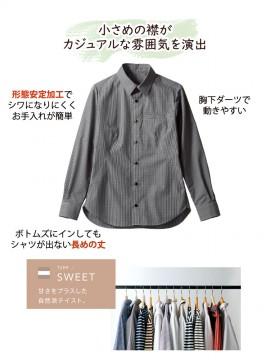 BW2505 シャツ(長袖) ポケット