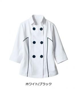 CK-BW8001  ジャケット(七分袖) コック ホワイト 白 カラー一覧