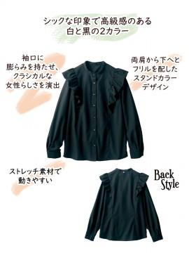 BW2001 ブラウス(長袖) 拡大画像ホワイト