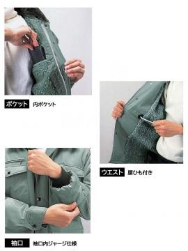 JC-9500 防寒コート(フード付き) ポケット ウエスト 袖口