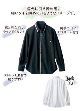 BW2502 シャツ(長袖) 拡大画像ホワイト