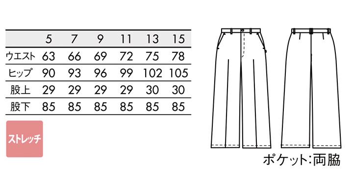 BW7504 ワイドパンツ(ノータック) サイズ一覧