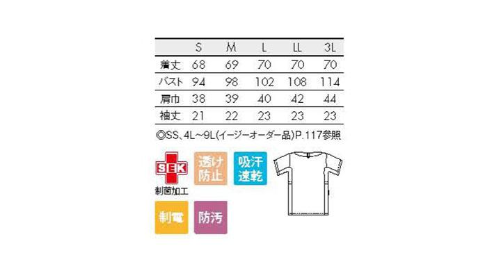 mb72392_size.jpg