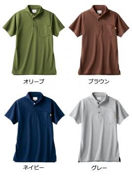 OV2511 ポロシャツ(半袖) カラー一覧
