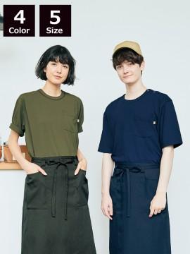 OV2512 ワイドTシャツ(半袖)