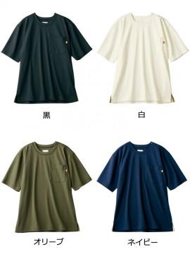 OV2512 ワイドTシャツ(半袖) カラー一覧
