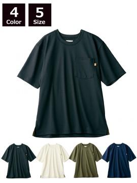 OV2512 ワイドTシャツ(半袖) 拡大画像