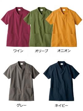 OV6503 スクラブ(半袖) カラー一覧