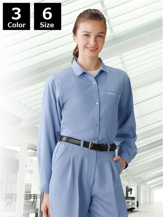 低発塵製品制電レディース長袖シャツ