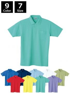 JC-24404 半袖ポロシャツ