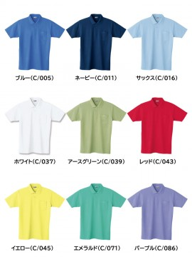 JC-24404 半袖ポロシャツ カラー一覧