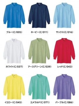 JC-24434 長袖ポロシャツ カラー一覧