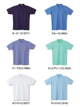JC-24414 製品制電半袖ポロシャツ カラー一覧