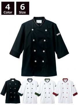 CK-6430 コックコート(七分袖・袖口ネット) 商品一覧