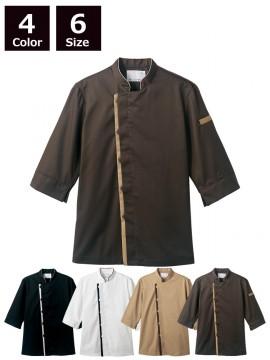 CK-6420 コックコート(七分袖・袖口ネット) 商品一覧