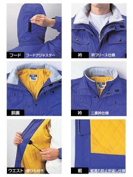 JC-28063 防水防寒コート(フード付き) フード 衿 胴裏 ウエスト 裾